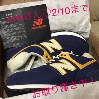 ニューバランス(New Balance)のnew balance♡ネイビー574(スニーカー)