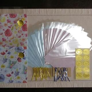 【再販】ラッピング袋 装飾付き ハンドメイド(カード/レター/ラッピング)