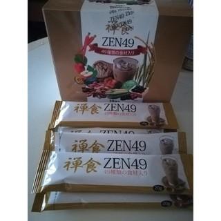 ゼン(ZEN)のZEN49 1箱と6包(その他)