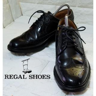 リーガル(REGAL)の【リーガル】フルブローグシューズ(ウィングチップ)24.0cm 黒(ドレス/ビジネス)