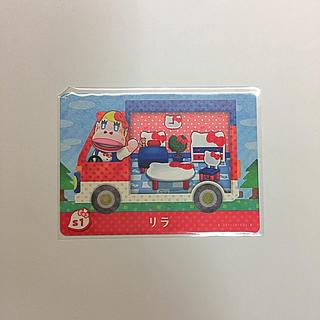 ニンテンドウ(任天堂)のamiiboカード サンリオ(カード)