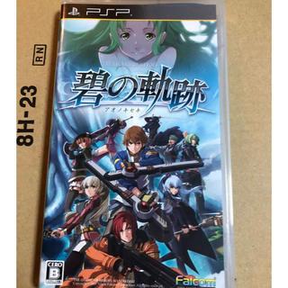 プレイステーションポータブル(PlayStation Portable)のPSP 碧の軌跡(携帯用ゲームソフト)