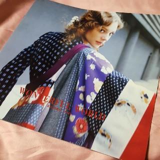 希少 KANEKO ISAO WONDERFUL WORLD カタログ
