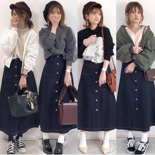 ジーユー(GU)のデニムフロントボタンマキシスカート(ロングスカート)