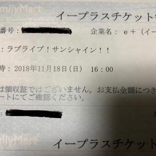 たとぅー様専用(声優/アニメ)
