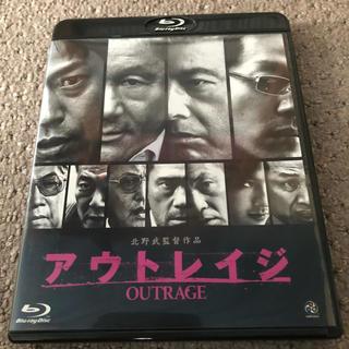メリー様 専用 (日本映画)