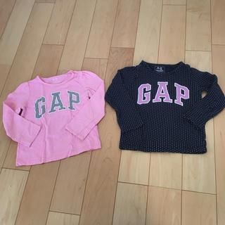 ギャップ(GAP)のGAP ロンT 長袖 110 2枚セット (Tシャツ/カットソー)