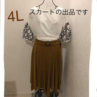 4L  イレヘム丈スカート 大きいサイズ(ひざ丈スカート)