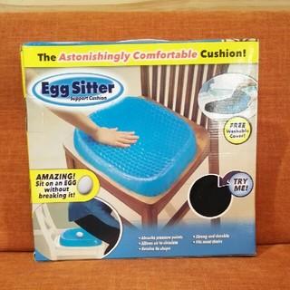 Egg Sitter エッグシッター【新品】(オフィスチェア)