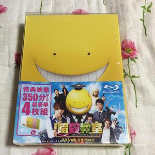 「映画 暗殺教室」Blu-Ray盤スペシャル・エディション(日本映画)