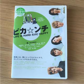 ピカ☆ンチ LIFE IS HARD だけど HAPPY('02ジェイ・ストー…(日本映画)