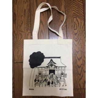 ムジルシリョウヒン(MUJI (無印良品))の無印良品 エコバッグ 布バッグ トートバッグ(エコバッグ)