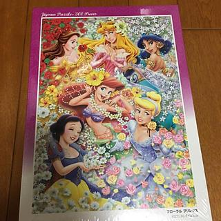 ディズニー(Disney)のディズニー プリンセス ジグソーパズル 300P(その他)