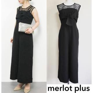 merlot - メルロープリュス リボン オールインワン パンツドレス クロ