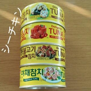 韓国シーチキン4種類(プルコギ、野菜、唐辛子、マヨ)(缶詰/瓶詰)