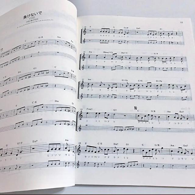 トランペット 楽譜
