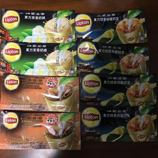 【台湾限定】Lipton*フレーバーミルクティ