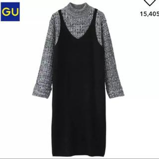 GU - gu マルチウェイセットアップ Sサイズ