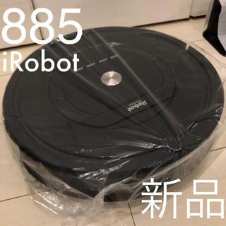 アイロボット(iRobot)の新品iRobot Roomba 自動掃除機 ルンバ 885 フルセット以上 58(掃除機)