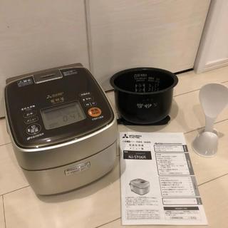三菱電機 - 三菱 IH炊飯ジャー (3.5合) NJ-ST06R-N シャンパンゴールド
