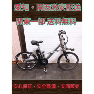 47 ヤマハ シティX 6Ah 新基準 20インチ 電動自転車