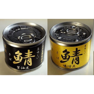 鯖缶 人気の伊藤食品(缶詰/瓶詰)