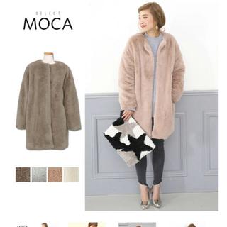 セレクト(SELECT)の select MOCAファーコート(毛皮/ファーコート)
