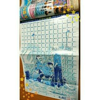 ショウガクカン(小学館)の【サンデー限定✨】安室透 描きおろしポスター【名探偵コナン】(少年漫画)