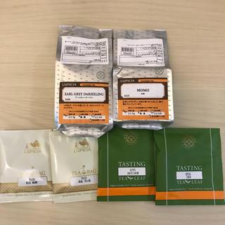 LUPICIA - 新品未開封 ルピシア  LUPICIA 紅茶 フレーバーティー セット