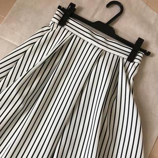 ジーユー(GU)のGU♡ストライプフレアスカート(ひざ丈スカート)