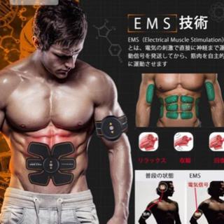 【バカ売れ 大人気】ダイエット 筋トレ ems 腹筋ベルト(エクササイズ用品)