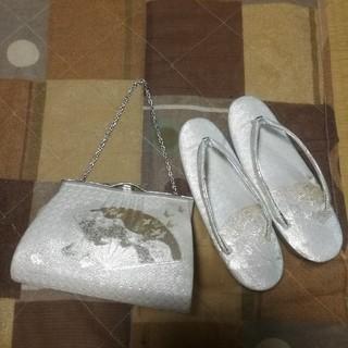 草履とバッグ二点セット(和装小物)