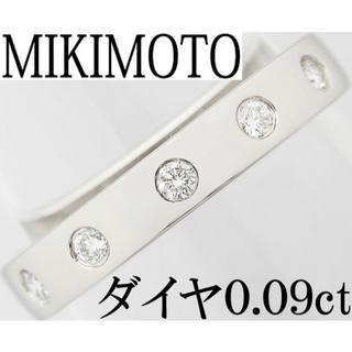 ミキモト(MIKIMOTO)のミキモト ダイヤ Pt プラチナ リング 指輪 6.2号 6号 6.5号(リング(指輪))
