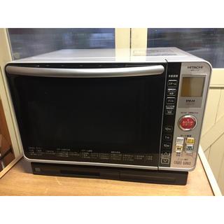 ヒタチ(日立)のやっぱり日立 オーブンレンジ MRO-FS7 PAM1000W(電子レンジ)