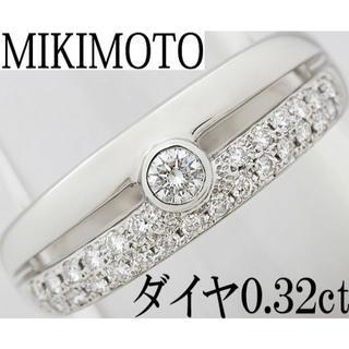 ミキモト(MIKIMOTO)のミキモト ダイヤ 0.32ct Pt プラチナ リング 指輪 16号(リング(指輪))