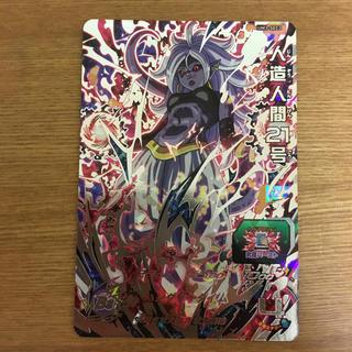 BANDAI - 人造人間21号 ドラゴンボールヒーローズ um3-SEC3