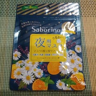☆サボリーノ☆夜用マスク5枚入り(パック/フェイスマスク)