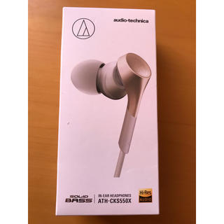 オーディオテクニカ(audio-technica)のAudio-Technica Bluetoothイヤホン(ヘッドフォン/イヤフォン)