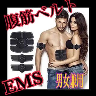 最安値【即購入大歓迎】男女兼用 EMS腹筋パッド 破格で提供いたします!!!(エクササイズ用品)