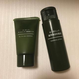 ムジルシリョウヒン(MUJI (無印良品))の無印 基礎化粧品(化粧水 / ローション)