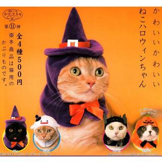 ねこ かぶりもの ハロウィン ゴースト デビル 帽子 コスプレ 猫 こうもり