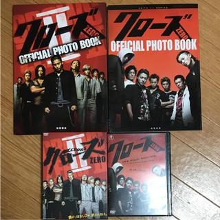 クローズゼロ DVD オフィシャルフォトブックセット(日本映画)