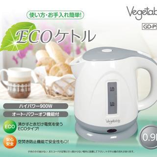 残りわずか☆ECOケトルお湯 湯沸かし器 ポット エコ 900W 1L(電気ケトル)