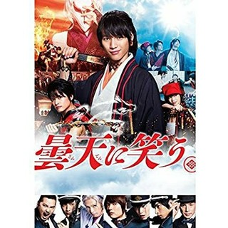 曇天に笑う      DVD  or   Blu-ray(日本映画)