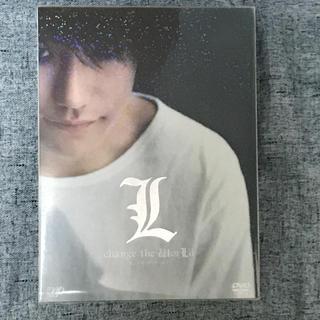 L change the WorLd 【complete set】(日本映画)