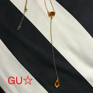 ジーユー(GU)のGU☆ネックレス【値下げしました】(ネックレス)