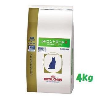 ROYAL CANIN - ロイヤルカナン 猫用PHコントロール2 4kg