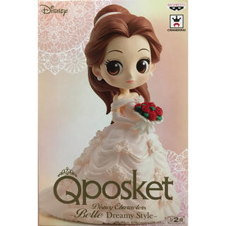 Disney - Qposket Belle
