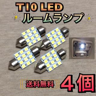☆4個セット☆T10 31mm 3022 12SMD LED ルームランプ(汎用パーツ)
