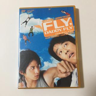 FLY,DADDY,FLY DVD(日本映画)